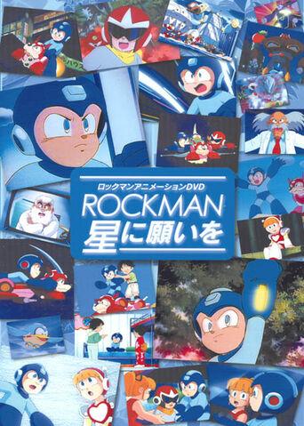 File:RockmanAnimationDVD.jpg