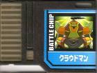 File:BattleChip778.png