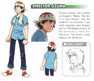 Ozuma