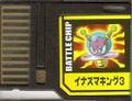 BattleChip592