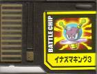 File:BattleChip592.png