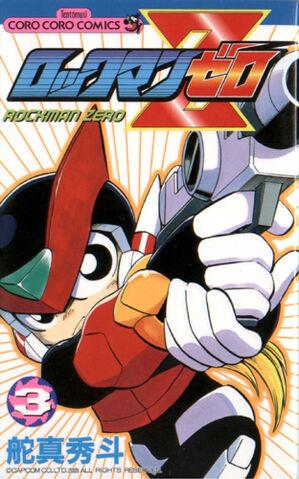 File:RockmanZero3.jpg