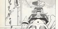 Wily Castle (Mega Man: Dr. Wily's Revenge)