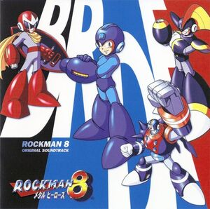Rockman8 OST CDCover