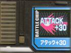File:BattleChip717.png