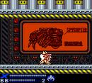MMXT2-BombBeeC-SS