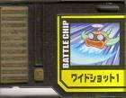 File:BattleChip521.png