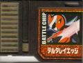 BattleChip814