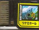 File:BattleChip684.png