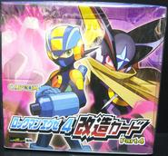 KaizouEXE4Part4Box