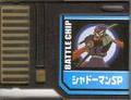 BattleChip761