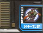 File:BattleChip761.png