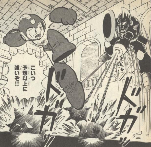 File:KnightIkehara.jpg
