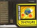 BattleChip664