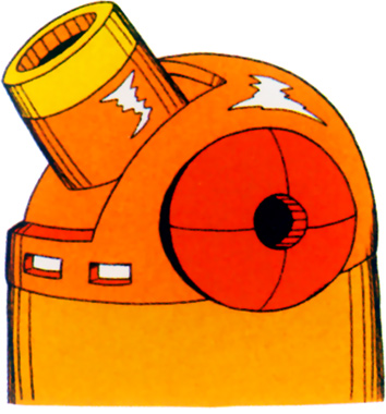 File:MM3Cannon.png