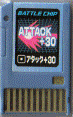 File:BattleChip205.png