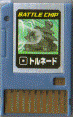 File:BattleChip008.png