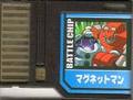 BattleChip745