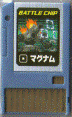 File:BattleChip094.png