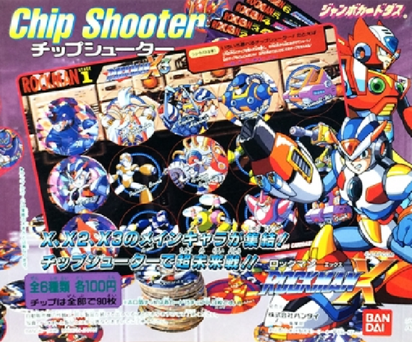 File:ChipShooter.png
