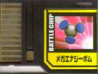 File:BattleChip543.png