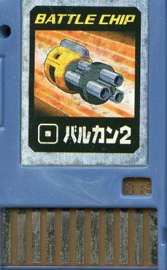 File:BattleChip016.png