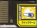 BattleChip633
