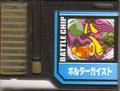 BattleChip725