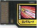 BattleChip564