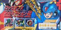 Rockman X Mega Mission 2