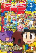 Famitsu2007-07