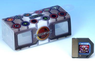 File:BattleChipCase.png