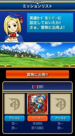 File:AkashicMission.jpg