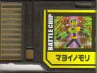 File:BattleChip655.png
