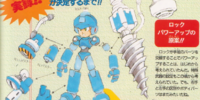 Mega Man Volnutt's equipment