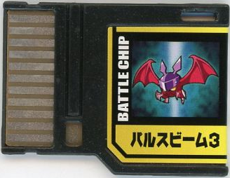 File:BattleChip535.png