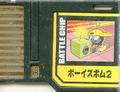 BattleChip598