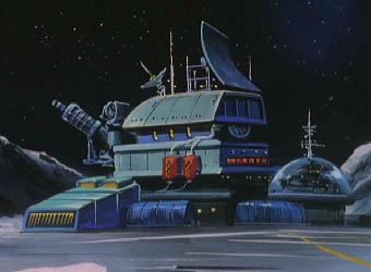 File:Moonbase.jpg