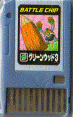 File:BattleChip186.png