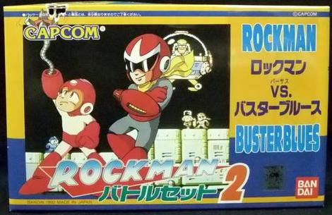File:RockmanBattleSet2.png