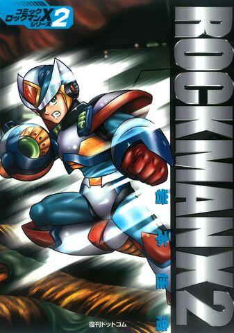 File:RockmanX2.jpg