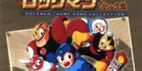 Rockman Theme Song Collection