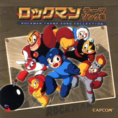 File:Rockman theme collection front.jpg