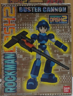 File:MegaArmorD2BusterCannon.png