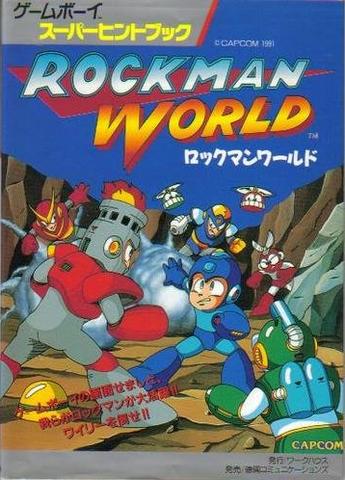 File:RockmanWorldBook.png