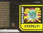 File:BattleChip590.png