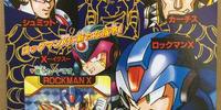 Rockman X Mega Mission (Carddass)