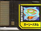 File:BattleChip651.png