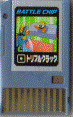 File:BattleChip093.png