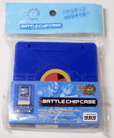 File:BattleChipCaseAdvance1.png